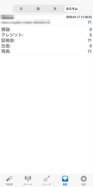 2020.1.17-sierra自動売買運用履歴