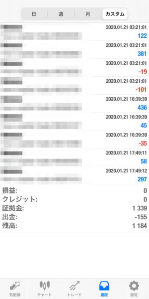 2020.1.21-sierra自動売買運用履歴