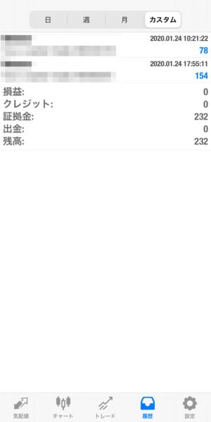 2020.1.24-sierra自動売買運用履歴