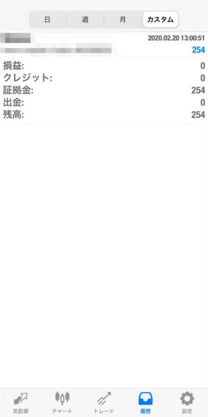 2020.2.20-laurent自動売買運用履歴