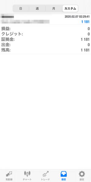 2020.2.7-laurent自動売買運用履歴