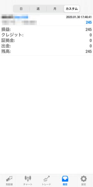 2020.1.30-leopard自動売買運用履歴