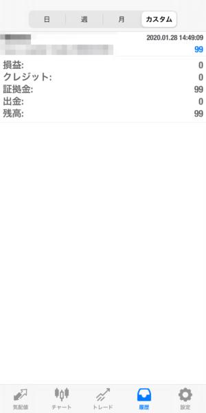 2020.1.28-sierra自動売買運用履歴