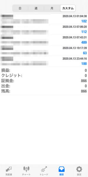 2020.4.13-laurent自動売買運用履歴