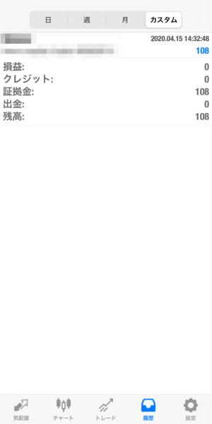 2020.4.15-laurent自動売買運用履歴