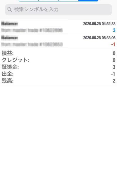 Apple 2020.06.26 自動売買運用履歴