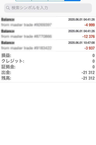 Laurent 2020.06.01 自動売買運用履歴