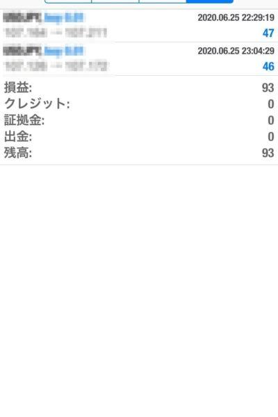 Magic-UJ30 2020.06.26