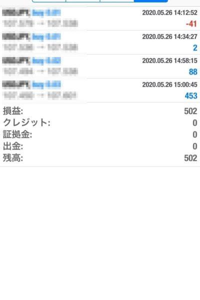 Magic-UJ30 2020.05.26