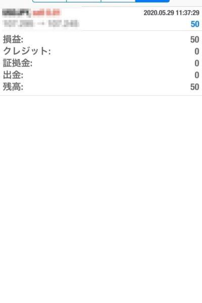 Magic-UJ30 2020.05.29