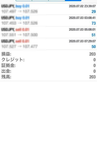 Magic-UJ30 2020.07.03