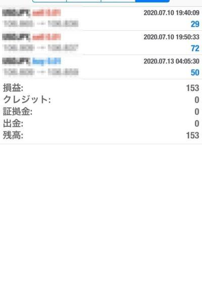 Magic-UJ30 2020.07.13