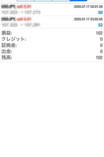 Magic-UJ30 2020.07.17