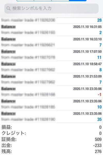 apple2020.11.10