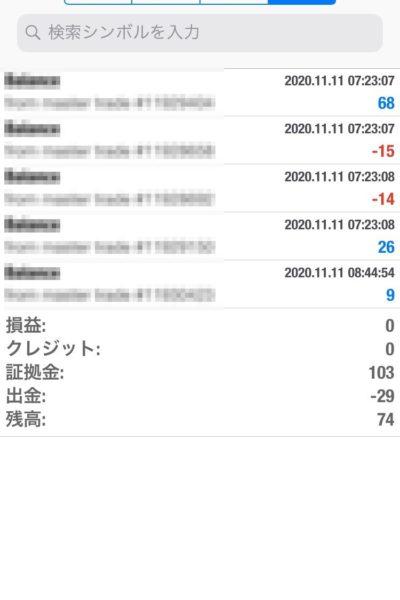 apple2020.11.11