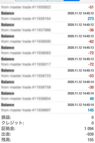 apple2020.11.12